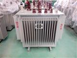 津网节能变压器S11-200KVA全铜芯油变支持货到付款