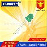 厂家直销F8/8mm绿发普绿光黄绿灯圆头 机械设备指示灯珠LED发光二极管直插