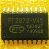 PT2272-M4S SOP-20 国产 点动无线遥控解码芯片
