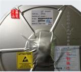 IPHONE/IPAD后备电源用升压IC,充电管理IC