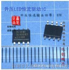 供应LED恒流驱动升压IC