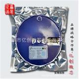 HT70xxA-3低静态电流检测电压IC