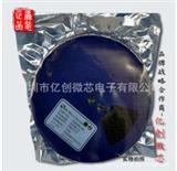 高精度低功耗电压检测器,采用 CMOS工艺技术制造