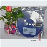 1节锂离子/4.35V锂聚合物电池保护 IC