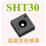 SHT30数字式温湿度传感器正品现货-盛思锐原装