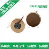 美国原装进口CPS32陶瓷电容压力传感器(0-50kpa)