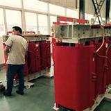 scb10-1000/10变压器  环保型干式电力变压器