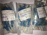 直插金属膜电阻1W 0R51/0.51R 1% 高精密低阻值 厂家直销 特价