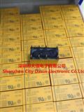 松下继电器 DS2E-S-DC24V DS2E-S-24V 原装正品 现货 价格咨询