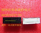 JS12-K 富士通一系列产品