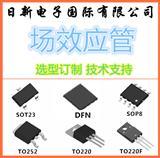 MOSFET场效应管 P-MOS P沟道 电压-60V 电流2.6A 贴片三极管 安森美ON    SOT-223  NTF2955  NTF2955T1G
