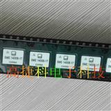 射频管SME1400B-17
