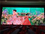 室内LED显示屏 会议室P4全彩屏价格