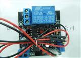 光控延时开关 汽车自动感应大灯 光线传感器 光线自动感应器 12V