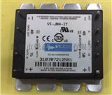 VICOR DC-DC电源模块 VI-JN4-IY VI-JN4 品质保证!
