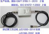 噪声传感器 噪声变送器厂家 工业噪声传感器模块 声音传感器