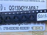 富士康板对板系列 QG130421Y-M08-7H  富士康24PIN