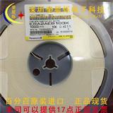真正低温漂贴片精密电阻10K 1K 0.01% 0.1%  5PPM 10PPM 15PPM25PPM