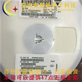 超精密贴片电阻0.1% 0.01%