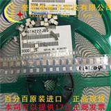 贴片金属薄膜电容