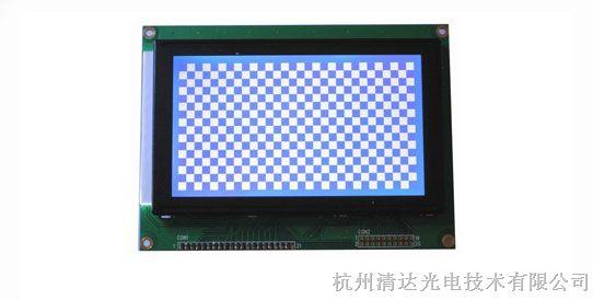 电机检测设备用240128蓝屏