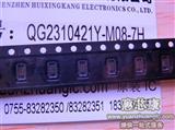 QG231042Y-M08-7H 503772-3410 三星7016屏用连接器