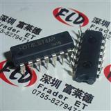直插 HD74LS74AP 双D触发器/ DIP-14 日立原装正品