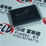 HT1625 LCD驱动芯片 QFP100 HOLTEK 合泰 原装正品