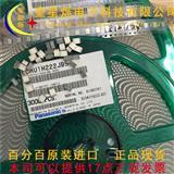 涤纶电容贴片