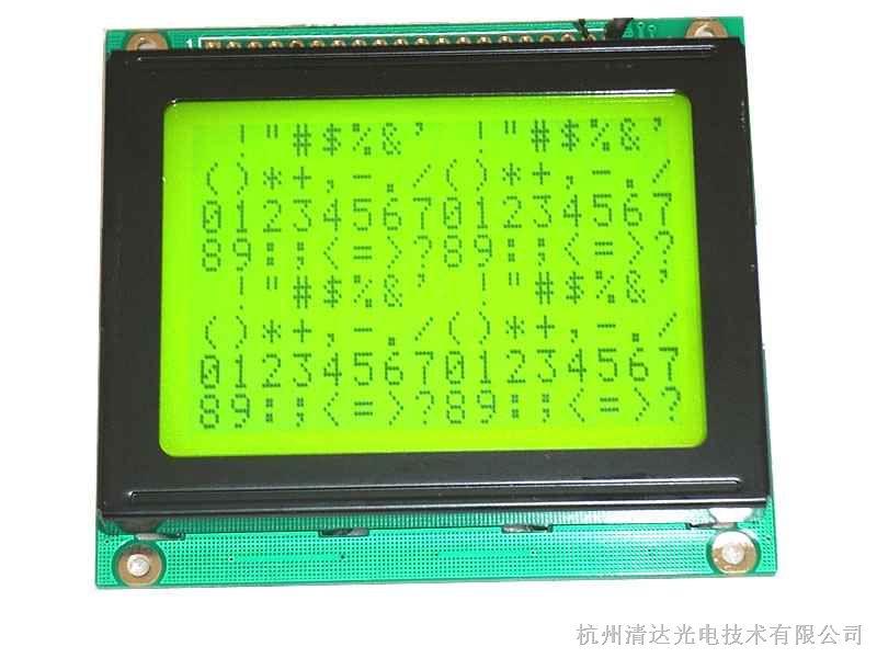 叉车仪表盘上用12864液晶模块