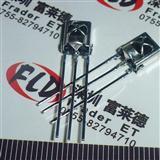 红外线发射接收管 VS1838 VS1838B通用一体化红外接收头 红外接收管 带屏蔽罩