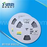 HG106C 安防镜头、万用表专用霍尔元件 砷化镓线性霍尔元件