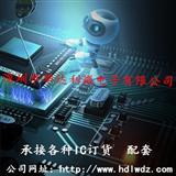 各类电子元器件TMP401AIDGKRG4品牌TI封装MSOP8质量保证