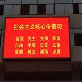防水LED显示屏价格,户外全彩LED电子屏专业生产厂家