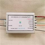 激光设备高压直流电源