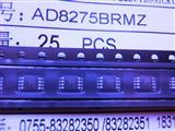 AD8275BRMZ