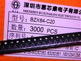 全新 NXP 恩智浦 贴片三极管NXP BZX84-C20 丝印Y7w SOT-2原装现货