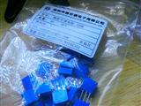 精密可调电阻  100K 多圈精密可调电阻 电位器100K 3296W-104