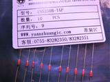 1N5250B-TAP 1N5250B-TAP 原装正品 VISHAY 晶体管 DO