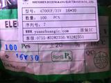 4700UF  35V    16X30 电解电容