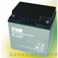 供应CGB长光蓄电池CB121000E 12V100AH报价/厂家