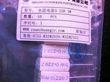无感水泥电阻 MPR 5W0.1R 5W0.22R 5WR22J