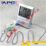 分体式温湿度计,电子温湿度计,天津温湿度计