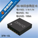 PWM控制模式开关型DC-DC升压恒流驱动,用于驱动3W大功率白光LED