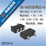 电源管理IC系列 充电管理IC