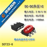 PT4115_升压ic_AMC7135_LED驱动芯片