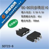 降压型LED恒流驱动芯片6305非隔离电源IC方案
