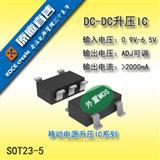 电压检测器电源IC 2.63V SOT-23微处理器复位电路