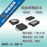 大功率电源升压ICmk100 2A大电流升压IC