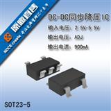 LED照明驱动IC;锂电充电IC/锂电保护IC